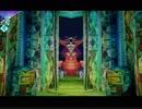 世界樹の迷宮X 純ファーマー縛り(HEROIC)クイーンアント