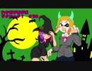 【ウデマエX】わかばがばがばガチマッチ! #20【Splatoon2ゆっくり実況】