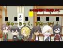 【刀剣】DK組がコンプレックスをさらけ出す2【実卓リプレイ】