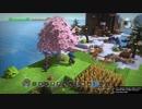 【DQB】ドラゴンクエストビルダーズで世界征服 part21【ゆっくり実況】