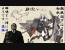 【艦これ】総統閣下は2018初秋イベE-5を艦娘と一緒に攻略するようです(後編)