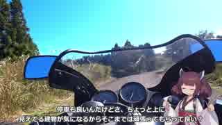 年上のバイクとツーリングPart 10【VOICEROID車載】