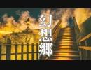 【幻想的BGM】ファンタジー系 癒し音楽【作業用BGM】~ Fantasy Music ~