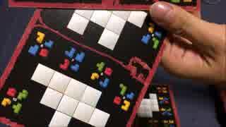フクハナのボードゲーム紹介 No.296『ウボンゴ3D』