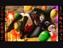【30秒】爆弾魔法少女カボチャ絶滅団【オリジナル】【VOCALOID】【VY1 V4】