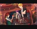 第31位:グリムメイカー / 浦島坂田船 thumbnail