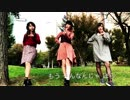 【ヨーギミ】恋愛サーキュレーション(Rap.ver)カバーしてみた。