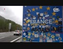 イタリアとフランスが国境で不法移民の押し付け合いw
