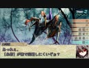 【シノビガミ】日本人たちと挑む「カミサマネジマキ」05