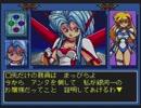 【実況】『銀河お嬢様伝説ユナ』をはじめて遊ぶ part21