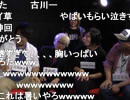 人狼最大トーナメントseason4 #9 3/7