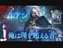 【shadowverse】レジェンドなしでも勝ちたい2【CeVIO実況】