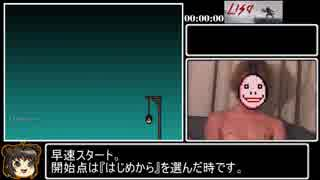 【再投稿】LISA:the Painful RTA_1時間38分03秒【Pain%】 Part1/4