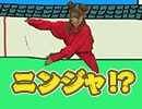 【ダイジェスト】魔法笑女マジカル☆うっちー#57 内田彩 ポノン