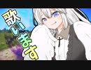 【Kingdom Come:Deliverance】茜ちゃん冒険譚⑧【VOICEROID実況】