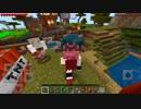 【Minecraft】杏子とマミが武装して村を襲撃してみた【まどマギ】