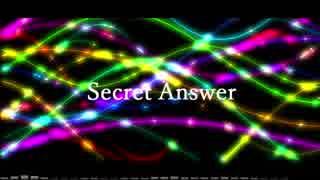 Secret Answer 歌ってみた【無店舗きりまる】