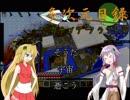 【Minecraft】カテゴリークラフトG 終末世界に楽園を創り上げてやる!【結月ゆかり実況】 P.7