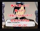 【鋼の錬金術師】平成最後らしいから錬金術師になってみた【暁の王子】part12