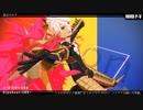 【Fate/MMD】主力鯖で[A]ddiction【マイカルデア】