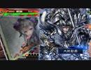 【十二州】聖獣戦姫283【三国志大戦】