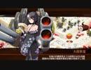 【城プロRE】異界門とお菓子の魔女 - 絶-:難しい ☆5改以下 無撤退