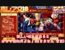 (KOF um ol ♯239) 最強ハーレム育成計画