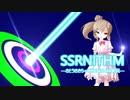 第12位:【動画】【CHUNITHM】SSRNITHM 【Cevio実況プレイ】