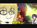 【Overwatch】マキのヒーローキリタンポ