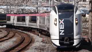 大船駅(JR東海道本線)を通過・発着する列車を撮ってみた