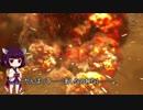 【バトオペ2】戦犯魔法少女きりたん6回目(ジムスト)【VOICEROID実況】