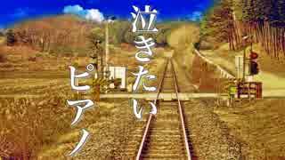 作業用BGM【癒しのピアノ曲】ちょっと切ないけど、ほっこりしそうなアニメのサントラ風音楽