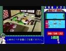 東北ずん子の仮面ライダー倶楽部RTA_1時間24分59秒_Part2