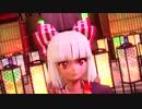 【東方MMD】和装妹紅の極楽浄土