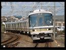 【電車でGO!Final】大和路快速 ノーミス 実況なし