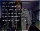 【夏空のモノローグ】タイムループする乙女ゲーを実況プレイ part88