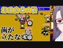 【Live2D実況】歯が立たない 都道府県大戦 下【011 '18/10/22】
