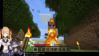 【でびリオン】人体発火する鷹宮リオンまとめ【Minecraft】