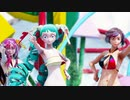 【MMD第二回STONE祭】『金星のダンス』STONE式 MiKU・MeIKO・ LuKA (水着ver)