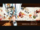 【城プロRE】異界門とお菓子の魔女-絶- 難 Lv63~125 槌のみ6人