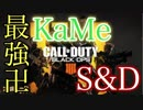 【CoD:BO4】エンジョイ5人組実況part0【KaMe】