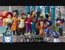 ゼロ君が行く!ディズニーランドパリ Part.5