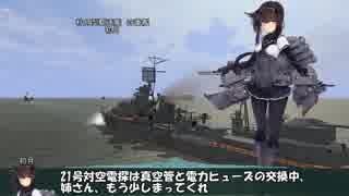 艦これil-2 八十六隻目 北方海域艦隊決戦 11マス目