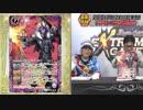 【ミラクル伶美】エクストリームバトスピ #75【賞金100万円】