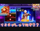 (KOF um ol ♯240) 最強ハーレム育成計画