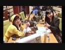 """第12回 (18.10.23) パワーボイスA 徳井青空のアニメ""""ちゅ~♡""""ずでい"""