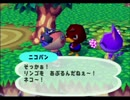 ◆どうぶつの森e+ 実況プレイ◆part88