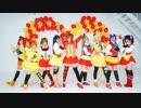 【LOVE it!】SUNNY DAY SONG【踊ってみた】