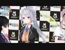 樋口楓、abemaTVで謝罪「前回、ちゃんと歌えば良かった」
