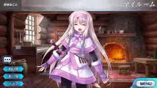 Fate/Grand Order シトナイ(イリヤスフィール・フォン・アインツベルン) マイルーム&霊基再臨等ボイス集